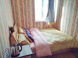 Love Nest Youth Hostel, Pekin (Baishan yakınında)