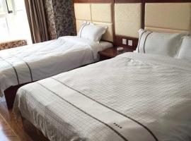 Baishan Xin Yi Hotel, Baishan
