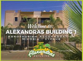 Alexandra Apartments, Kambia (Klirou yakınında)