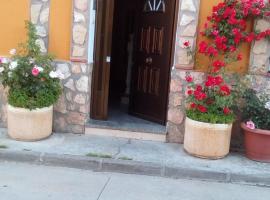 Hostal Cañamares, Cañamares (рядом с городом Ribagorda)
