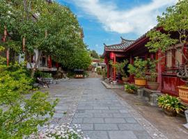 Hemuju Guesthouse Jinhong Branch