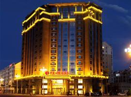 Ramada Plaza Hotel Zhangpu, Zhangpu
