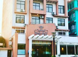 Hotel Hema