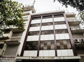 Hotel Sai Nidhi Supreme, Нави Мумбаи (рядом с городом Дайв)