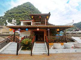 Oriental Inn-Yangshuo West Street Branch