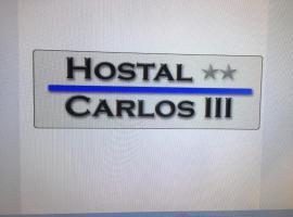 Hostal Carlos III, El Ejido