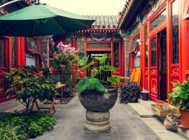Zique Courtyard