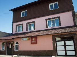 Kapriz, Kirovgrad
