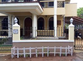 Vivenda Lopes-Guest House