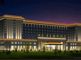 Shan Bin Que Sheng Hotel, Xi'an