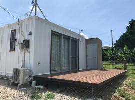 Bise House, Motobu (Bise yakınında)