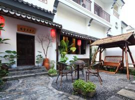 Suzhou Tianyuju inn Xi Shan Branch, Suzhou (Yuanshancun yakınında)