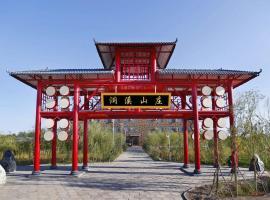 Ejin Lanxi Mountain Villa, Ejin