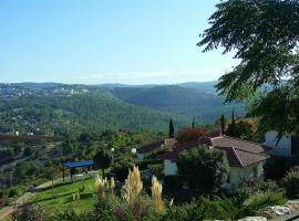 Shoresh Green Hills, Шореш (рядом с городом Bar Giyora)
