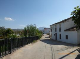 Alojamiento rural El Batán, Приего-де-Кордова (рядом с городом Zagrilla)
