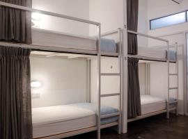 The Bridge Loft Dormitory