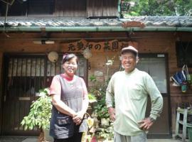 Genkijirushi Saenbakke, Kammyō (Kanoya yakınında)