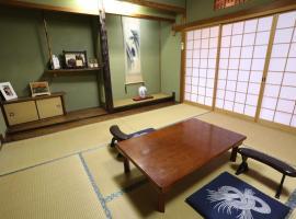 Guesthouse Hikari
