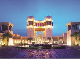 Al Areen Palace & Spa Bahrain, Sakhir (Az Zallāq yakınında)