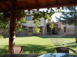 Hotel Rural El Caz del Molino, Сальданья-де-Аильон (рядом с городом Villacorta)