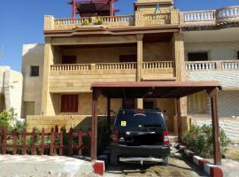Duplex Chalet in North Coast, Dawwār 'Abd Allāh (Dawwār al Ḩajj Aḩmad yakınında)