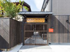 Fujitaya BnB