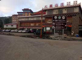 Bamei Fengqing Hotel, Qianning (Lhakang yakınında)