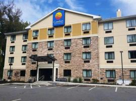 Comfort Inn and Suites Brattleboro, Brattleboro