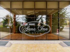 Hotel Anna Inn, Olintepeque