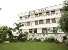 Hotel Anokhi, Бхаратпур (рядом с городом Luhāru)