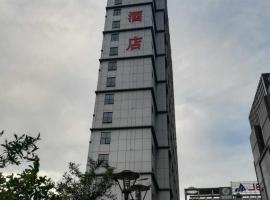 Vienna Hotel Li Lang Wan Guo City Branch