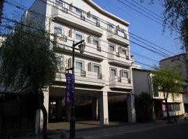 弗斯凱奇紫色酒店, 築紫野市 (太宰府市附近區域)