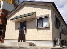 Minshuku Torokko No Yado, Yakushima (Funayuki yakınında)
