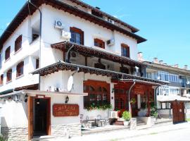 Family Hotel Izvora