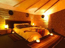 Tambo Coquesa Lodge, Chantani