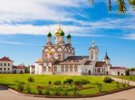 Troitse-Sergiev Varnitskiy Monastyr
