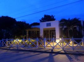 Hostal Casa del Mono Cuco, San Antero