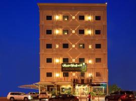 Park Jizan Hotel