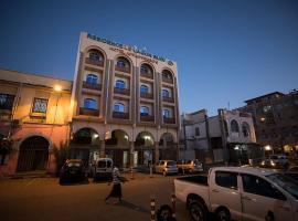 Residence Lagon Bleu, Djibouti ('Arta yakınında)
