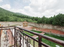 Guanshan Yuan Party Villa, Pekin (Cuicun yakınında)