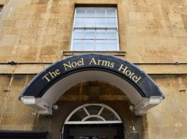 "Noel Arms - ""A Bespoke Hotel"", Chipping Campden"