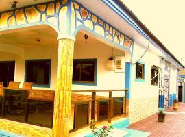 Villa Beth Fisheries, Аккра (рядом с городом Kwedonu)