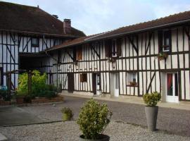 Sente des Vignes, Hauteville (рядом с городом Thiéblemont-Farémont)