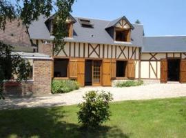 La Grenouillère, Gisay (рядом с городом La Vieille-Lyre)