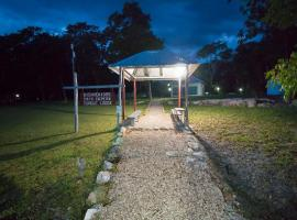 Maya Zac Peten Jungle Lodge, Эль-Ремате (рядом с городом Эль-Чаль)