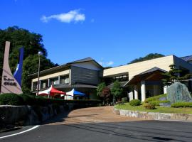 Tsukinose Onsen Botansou, Koza (Kushimoto yakınında)