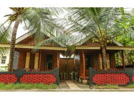 Watukarung Prapto Homestay, Kalak (рядом с городом Pacitan)
