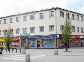 Finlandia Hotel Lumiainen, Канкаанпяа (рядом с городом Venesjärvi)
