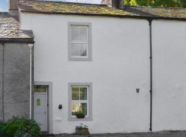 2 How Dyke Cottage, Sunderland
