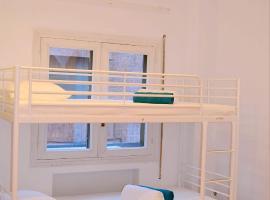 Hostal Casa 18